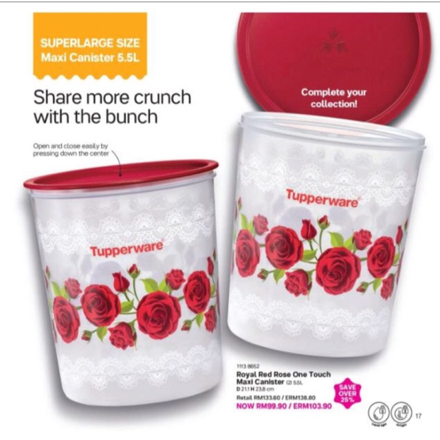 Tupperware Maxi Canister with Prints (2) 5.5L .