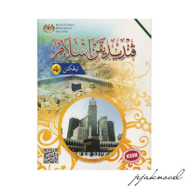 Dbp Buku Teks Pendidikan Islam Tingkatan 4 2020 Shopee Malaysia