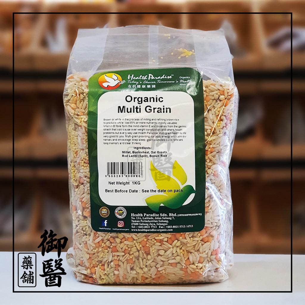 【Health Paradise】Organic Multi Grain - 1kg