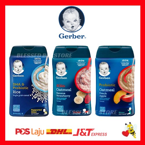 Gerber Baby Cereal Multigrain Whole Wheat Rice DHA