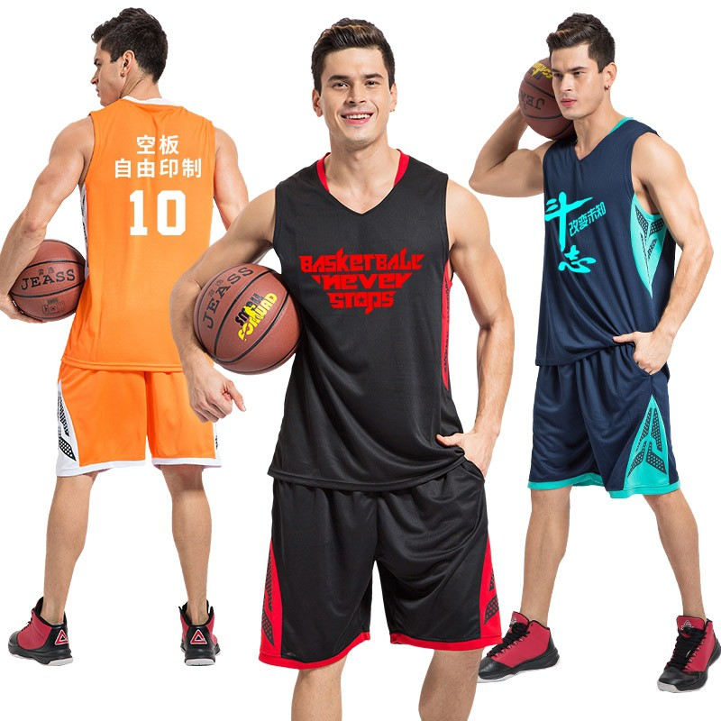 Customized Men s Reversible Basketball Jersey Uniform Set(2093 ... 0c733bbcc