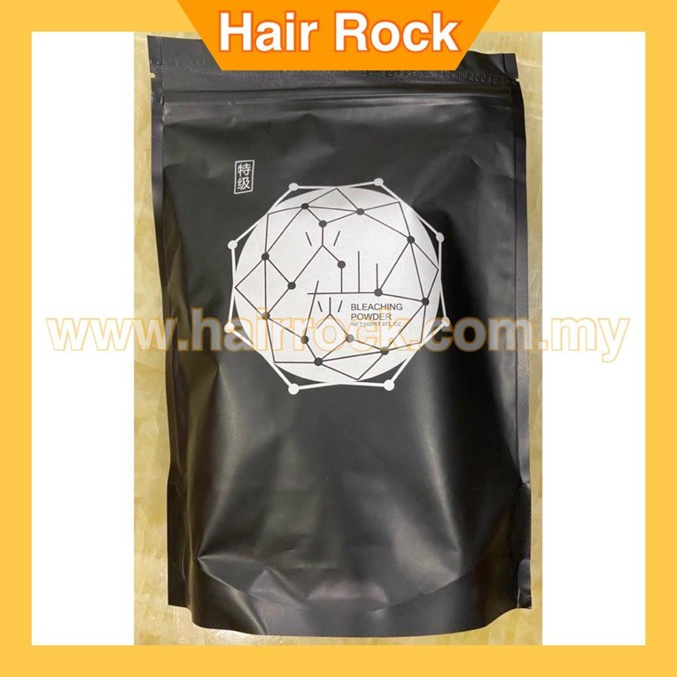 Fast bleach to 9 level Ammonia Free and Dust Free Volcano Hair Bleaching Decolor powder (BE7)