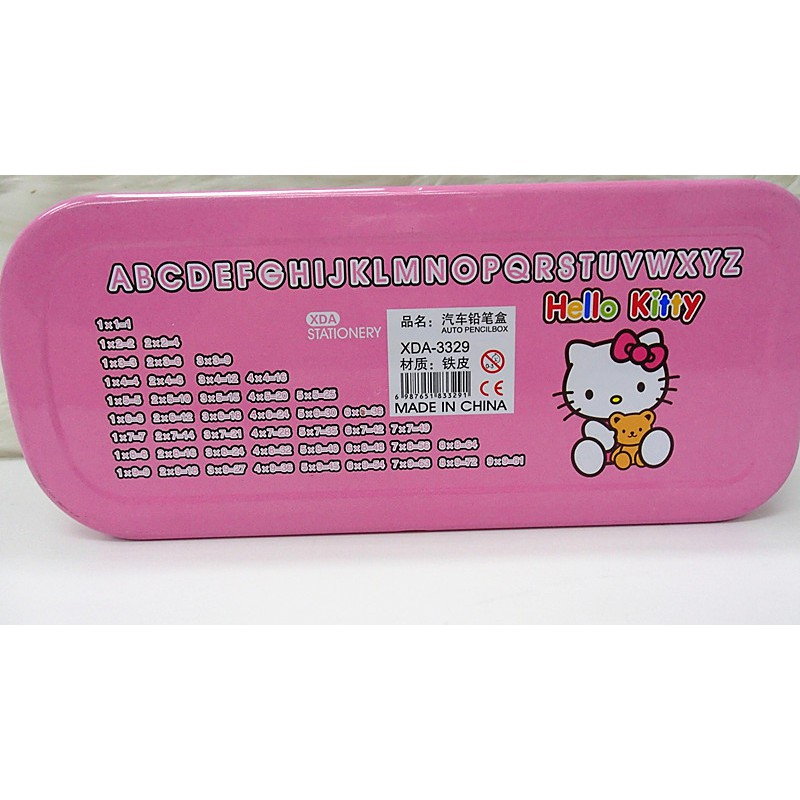 Stationery Car Design Cartoon Pencil Box (BGJAYA)