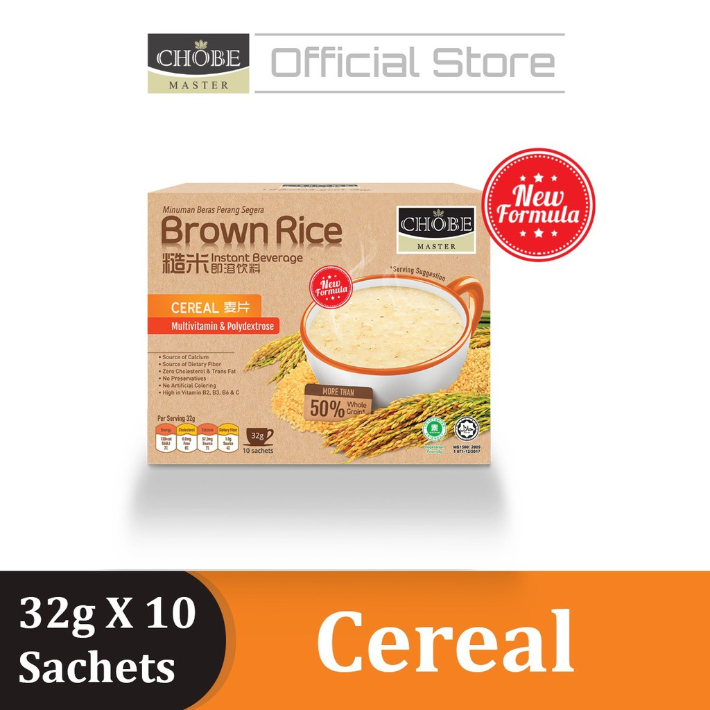 【NEW FORMULA with Prebiotic & Multivitamin】Chobe Master® Brown Rice Cereal Drink (32gx10's)