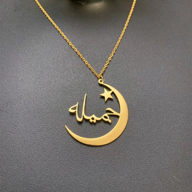 Arabic name necklace  Infinity name necklace  Arabic Wedding  Arabic Couple  Moslem name necklace  forever in Arabic  infinity symbol