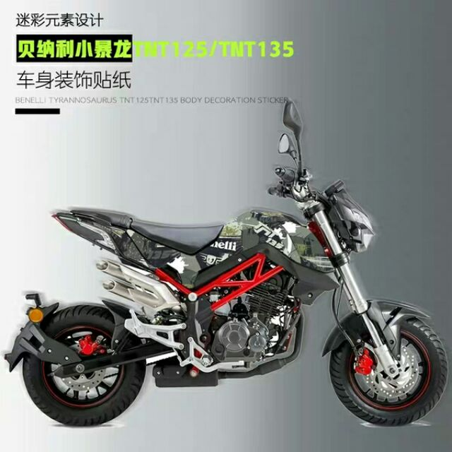 benelli TNT135/125 sticker