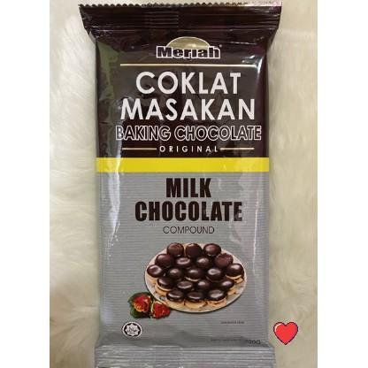 Meriah Baking Chocolate Coklat Masakan - Milk Chocolate @ 200g ( Free Fragile + Bubblewrap Packing )