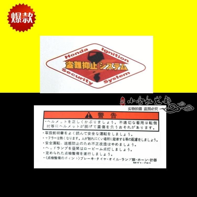 Honda CB400 VTEC XJR400 ZRX400 rear shock absorber SHOWA labeling Showa  rear shock absorber dec