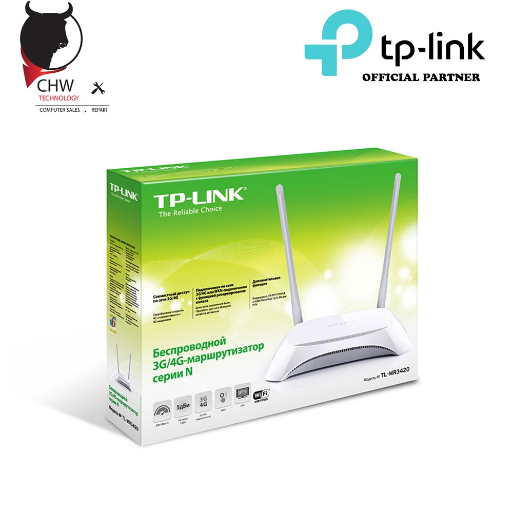 TP-LINK TL-MR3420 Wireless N Router TL-MR3420 (EU) | Shopee Malaysia