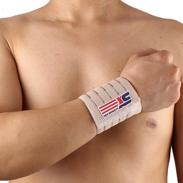 ShuoXin SX504 Pressure Massage Sports Wrist Guard Protector