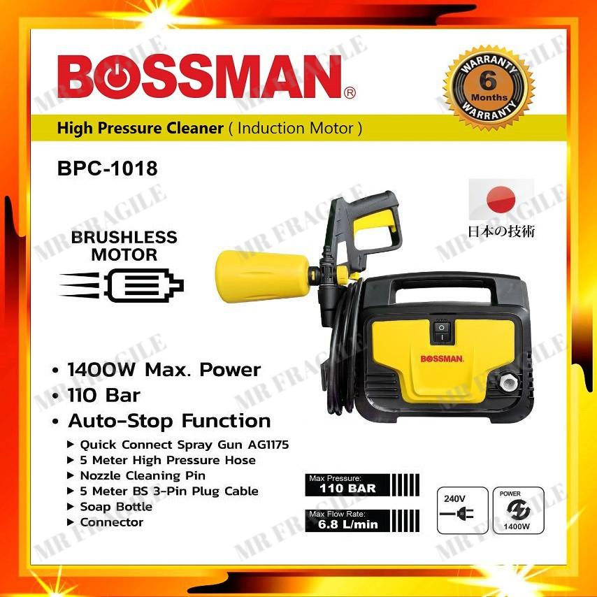 Bossman BPC 1018 110bar (Snow Wash Bottle) High Pressure Cleaner 1400W Induction Motor Brushless Motor/Water Jet BPC1018