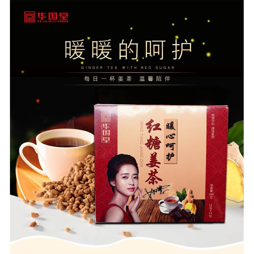 [ READY STOCK ] HUA GUO TANG Brown Sugar Ginger Tea Drink Instant Brown Sugar Ginger Tea 华国堂红糖姜茶饮料 速溶红糖姜茶