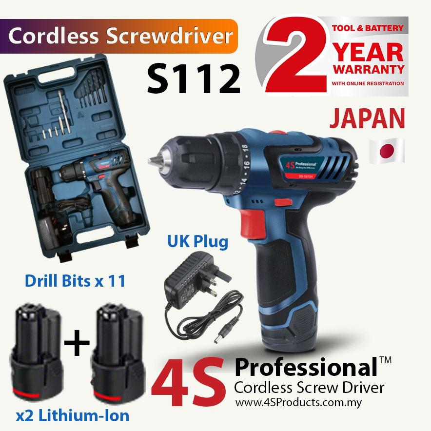 4S Professional S112 12V Drill Screw Driver Cordless + Bosch Bits Set
