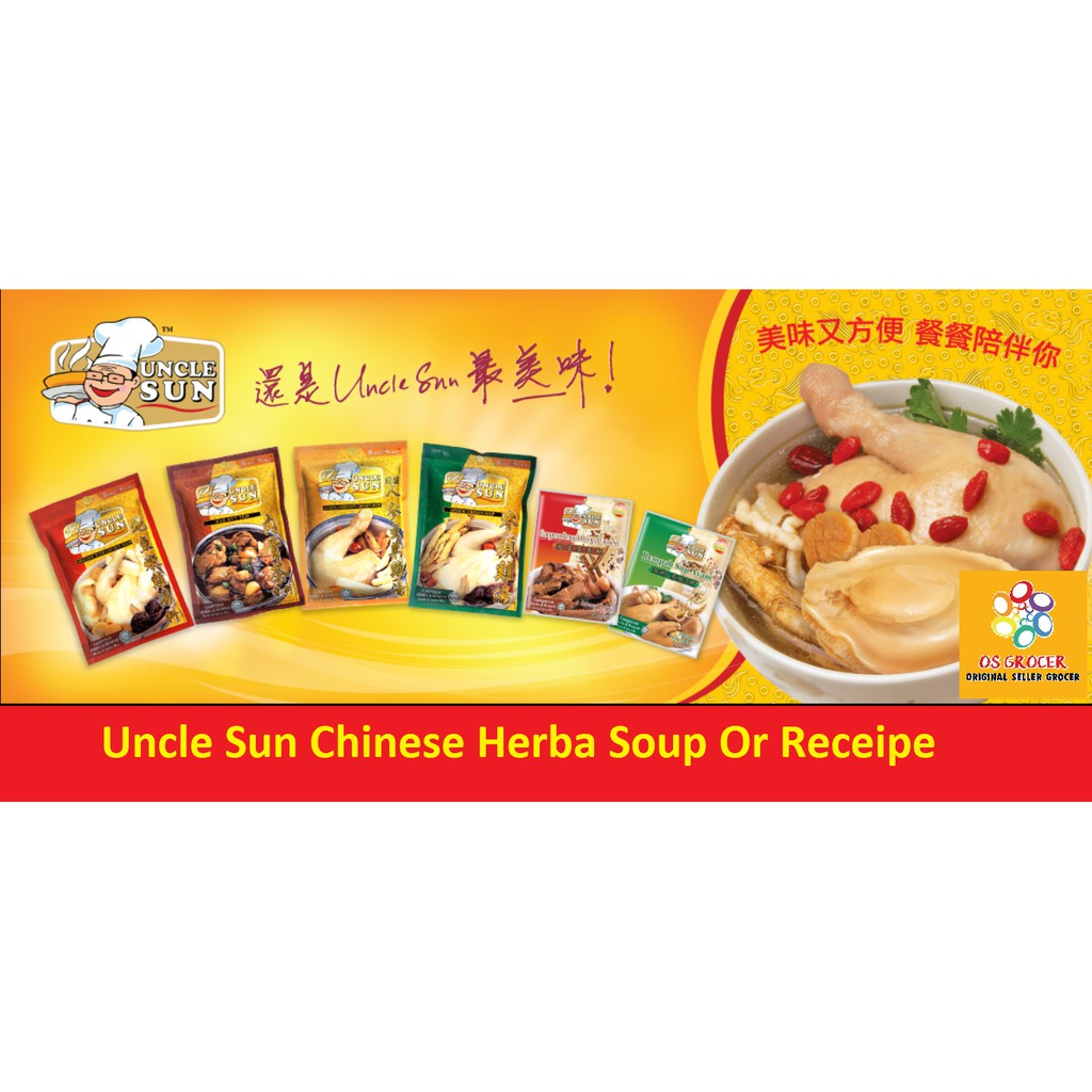 Uncle Sun Chinese Herb Soup Series