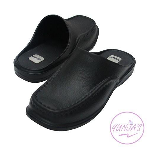 ASADI 1265 Men Slipper Sandal