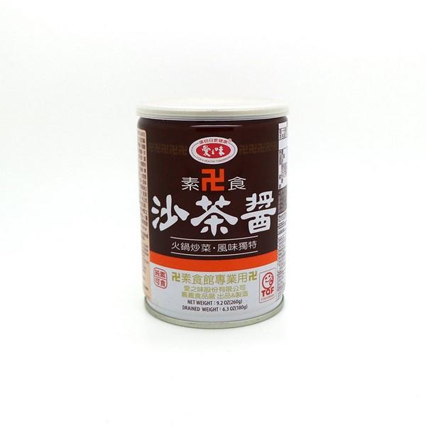 AI ZHI WEI Vegetarian Barbecue Sauce 愛之味素健沙茶酱 (260ml/737ml) by 365mart 365 Mart