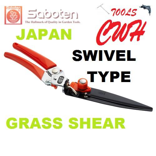 SABOTEN JAPAN SWIVEL TYPE GRASS SHEAR GARDEN CUTTER
