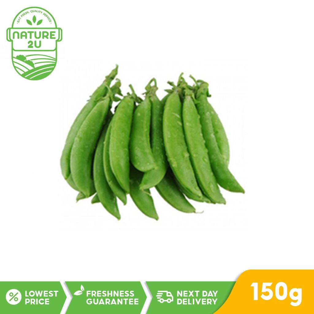 Fresh Vegetable - Sweet Bean (150G+-/PKT)