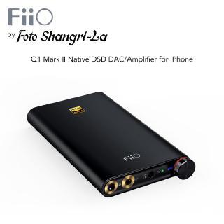FiiO K5 Desktop Amplifier | Shopee Malaysia
