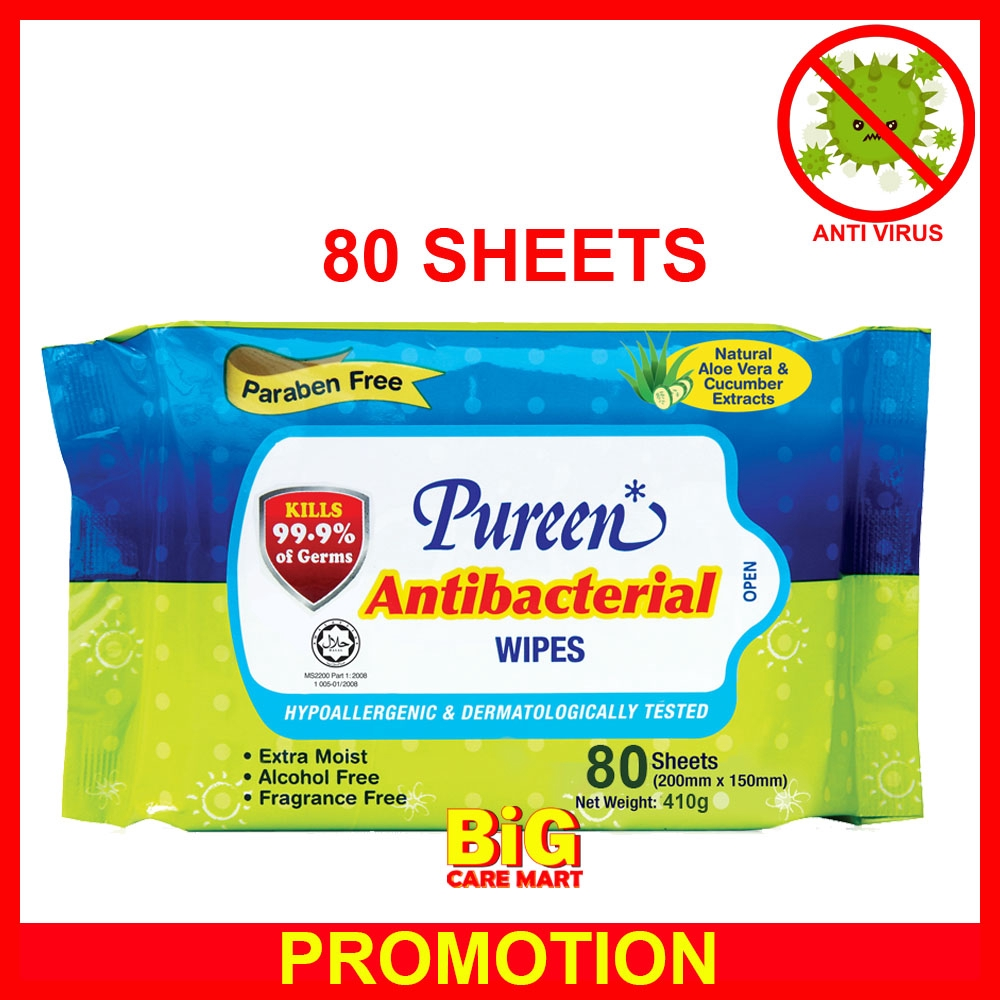 Pureen Antibacterial Wipes Sanitizer 80pc [Kills 99% Germs] - KIDS & ADULT