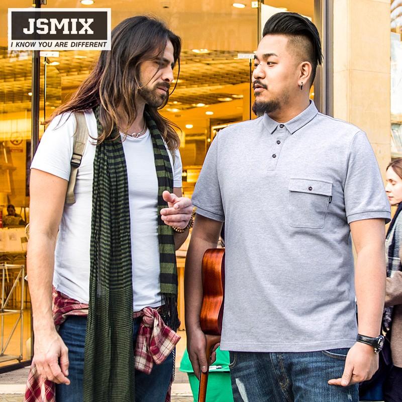 872e5de9fd8 JSMIX Men s Plus Size (3XL~7XL) Cotton Grey Polo Shirt 72JL0493 ...