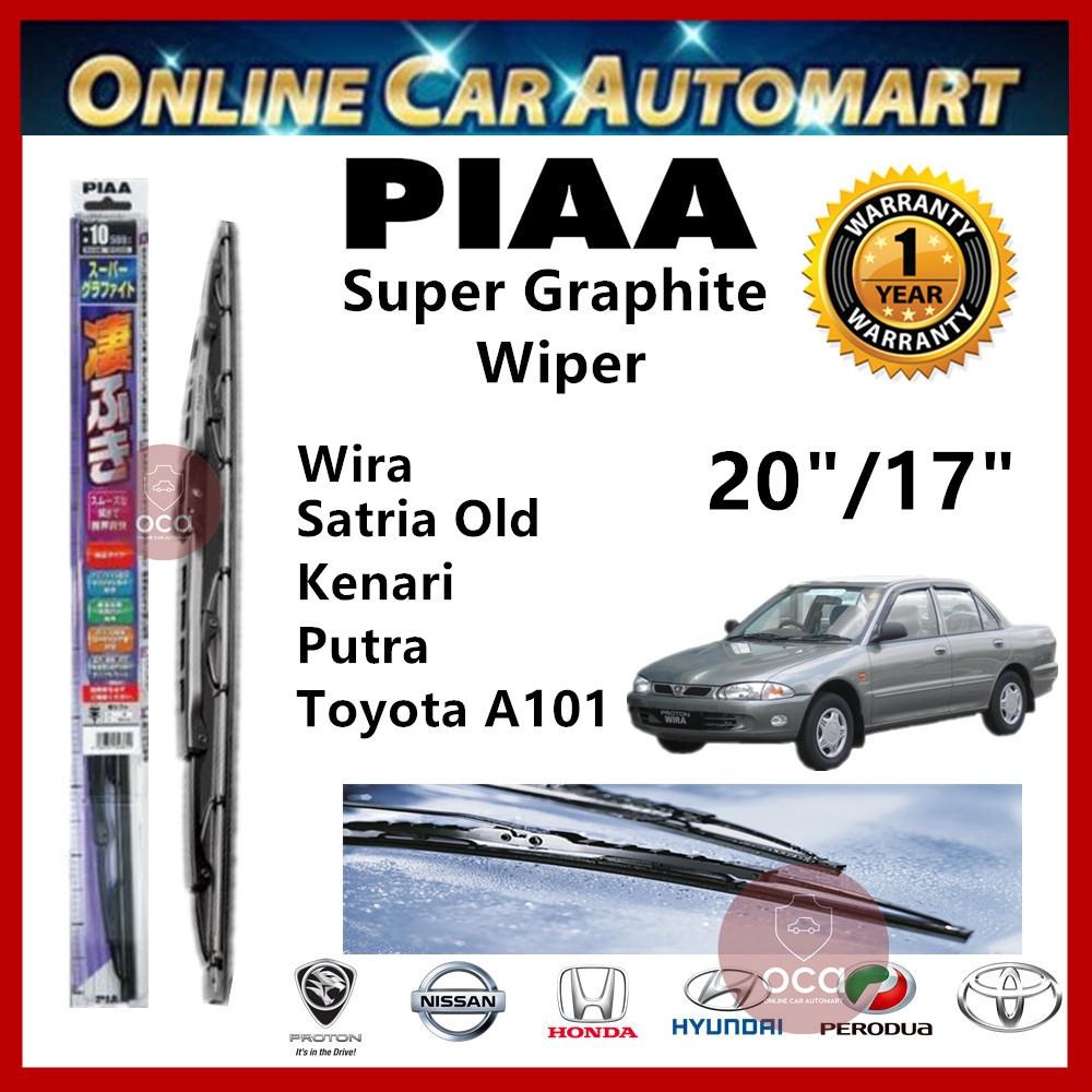 """PIAA Super Graphite Wiper Blade 20""""/17"""" Proton Wira/ Satria Old/ Kenari/ Putra/ Toyota AE101"""