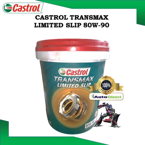 CASTROL TRANSMAX LIMITED SLIP 80W90, 18L (100% ORIGINAL)