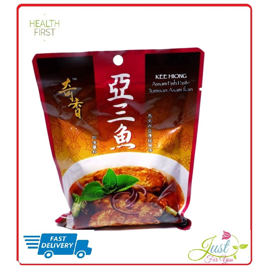 Kee Hiong Assam Fish Paste 200g X 1pkt