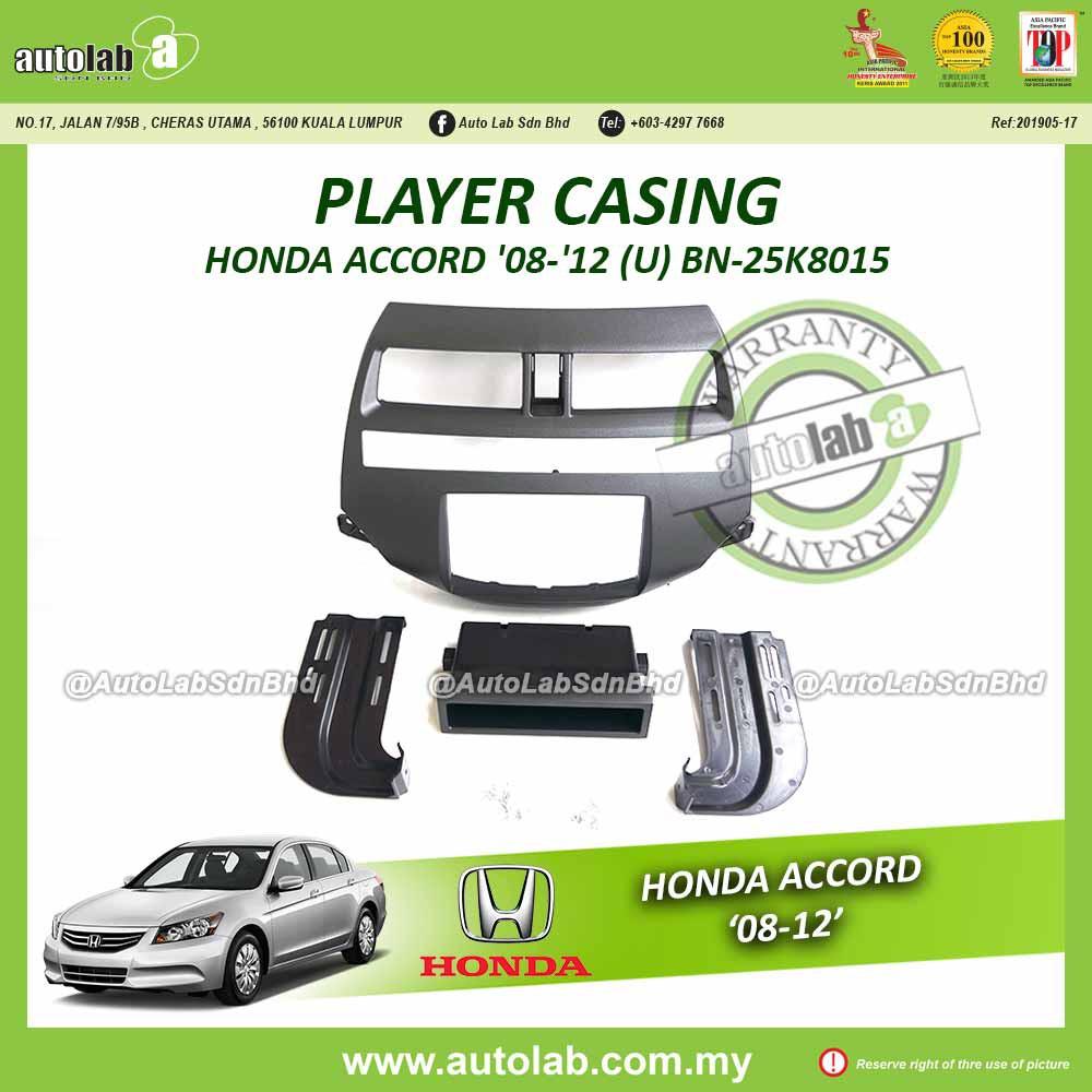 Scosche OEM Player Casing Honda 8th Gen '08-12' Double Din Car Stereo Installation Dash Kit