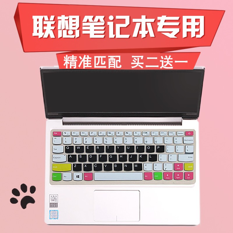 Keyboard Cover☢13 3-inch Lenovo IdeaPad710S small new Air13Pro notebook  laptop keyboard protection dust-proof film full
