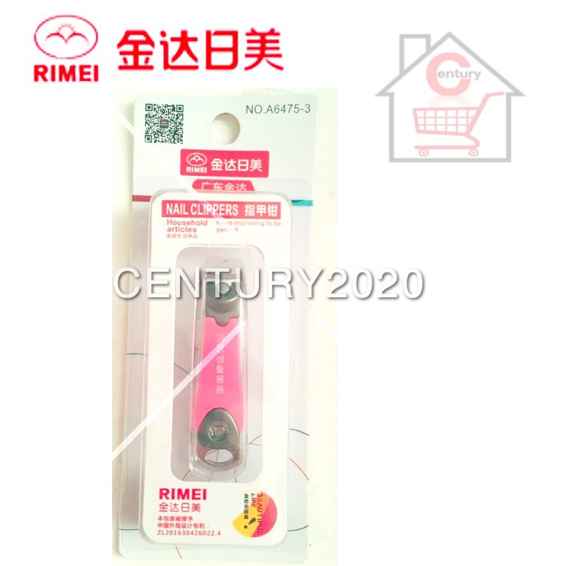 RIMEI Nail Clipper Manicure Care Nail Cutter High Grade Stainless Steel Nail Cutter A6475-3