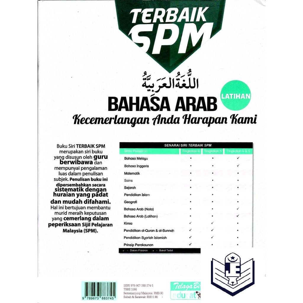 terbaik spm modul soalan bahasa arab latihan tingkatan 4 5 shopee malaysia shopee malaysia