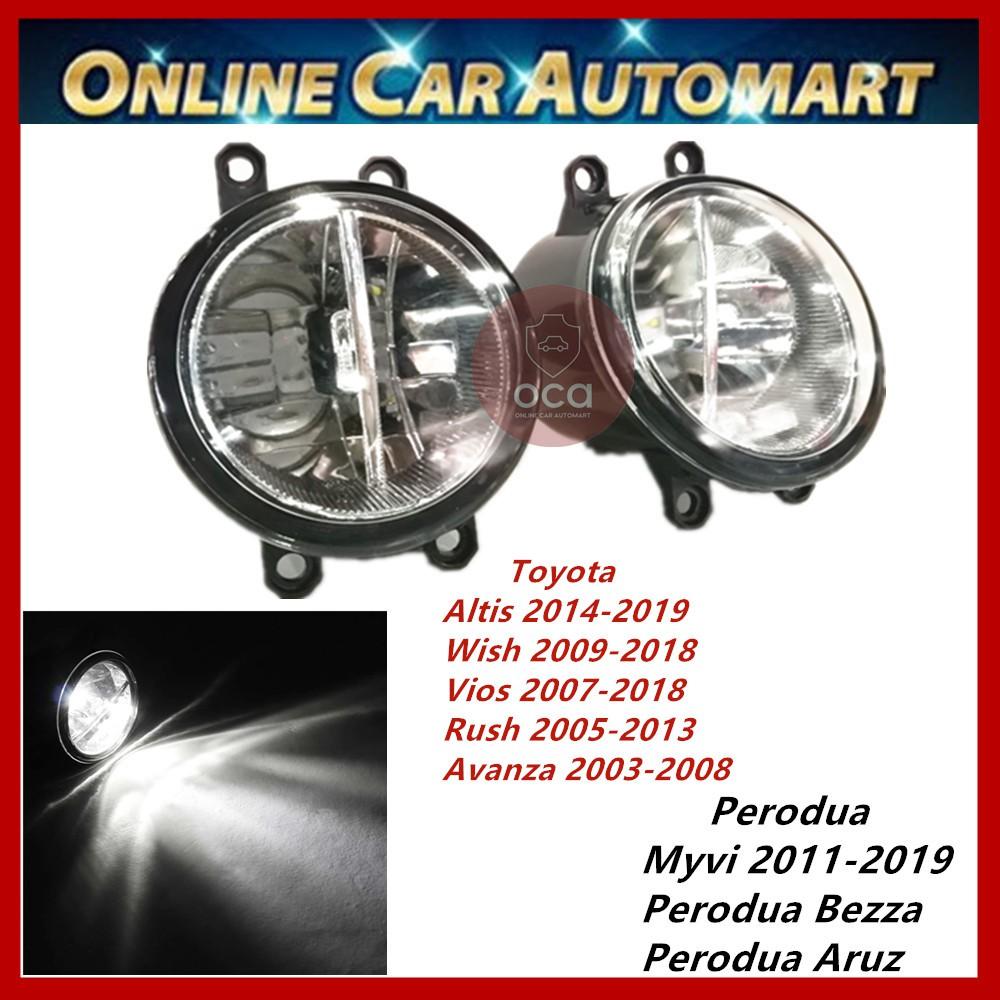 Perodua Toyota Bmw Type Car Fog Light Fog Lamp Suiltable For Myvi Bezza Aruz Avanza Vios Altis Rush Wish Shopee Malaysia