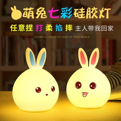 [Ready Stock] Rabbit LED Night Desk Decoration Stress Reduce Gifts Toys Touch Sensor