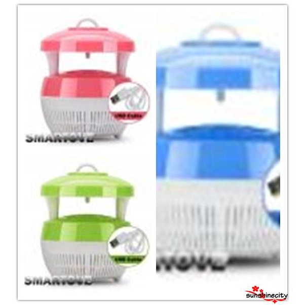YSS-2018 New Electric Insect Mosquito Fly Killer Bug Zapper LED Trap Lamp  Home