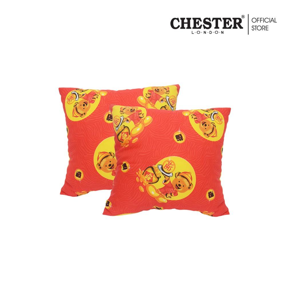 "Chinese New Year Cushion , 13"" x 13"" (Set OF 2)"