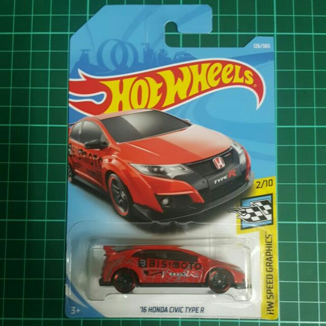 2018 Hot Wheels HW SPEED GRAPHICS 10//10 /'85 Honda City Turbo II 169//365