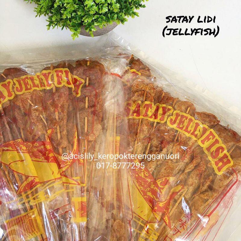 Satay Lidi Sotong Kering Sagun Kelapa Shopee Malaysia