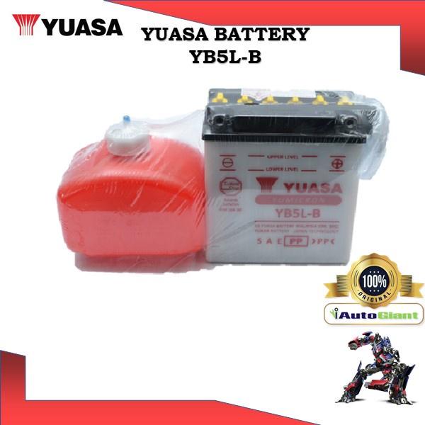 YUASA BATTERY YB 5L-B YAMAHA LC135/125ZR/LAGENDA/MODENAS KRISS120/SUZUKI SMASH