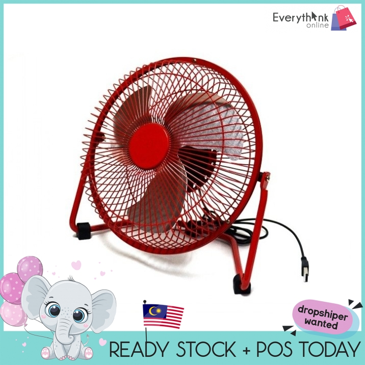 "GENUINE EVON PREMIUM QUALITY 10"" USB FAN 2 GEARS 10INCH FAN POWERED BY USB BLACK & RED COLOR 23cm*10cm*24cm"