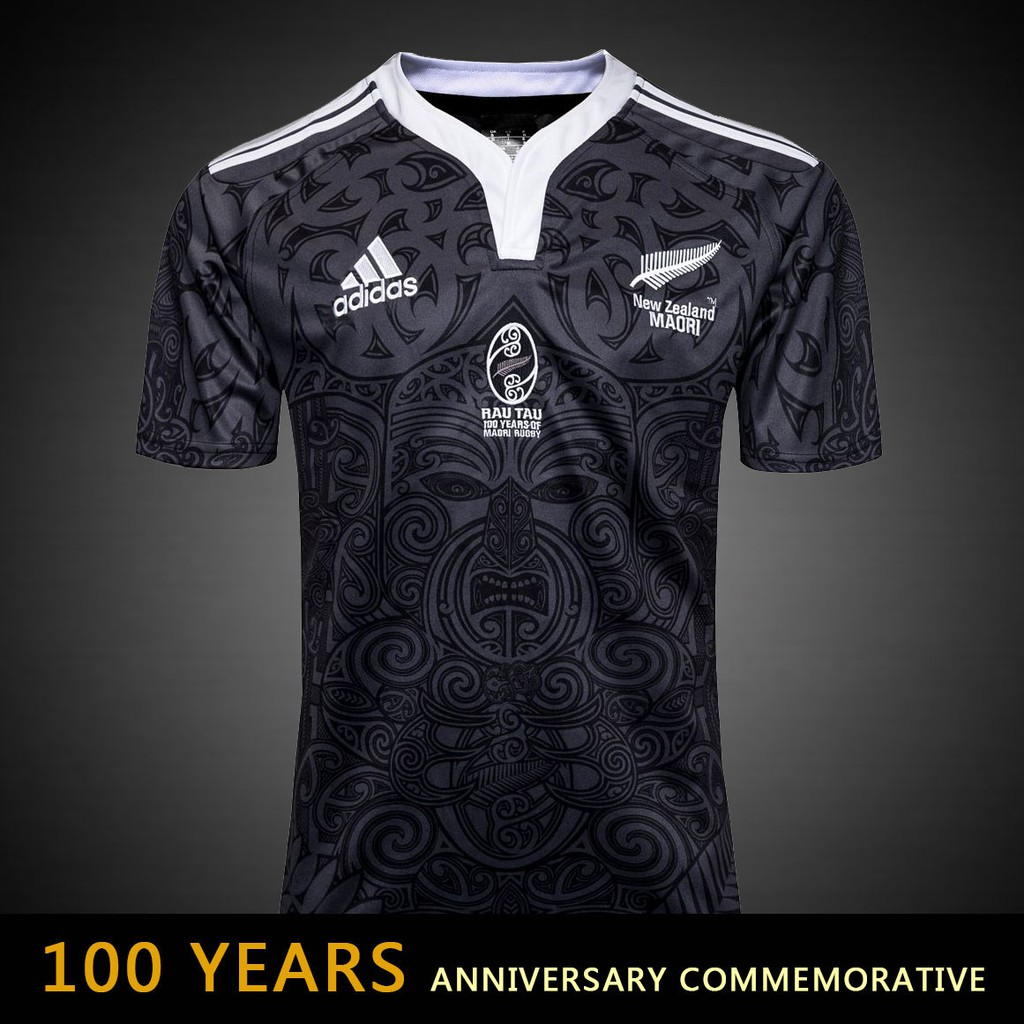 a9c08abeb0e NZ ALL BLACK Maori 100 year anniversary special edition rugby | Shopee  Malaysia