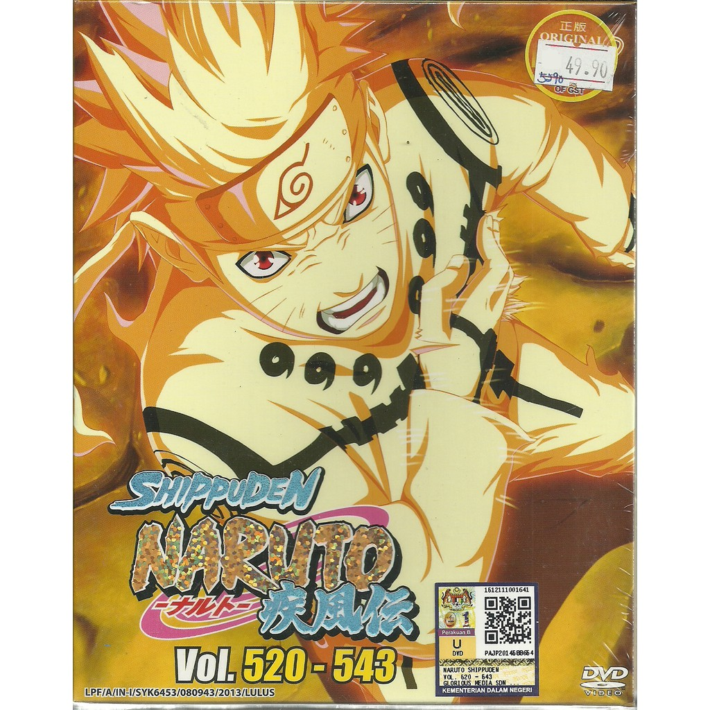 NARUTO SHIPPUDEN (BOX 17) - COMPLETE ANIME TV SERIES DVD BOX SET (520-543  EPIS)