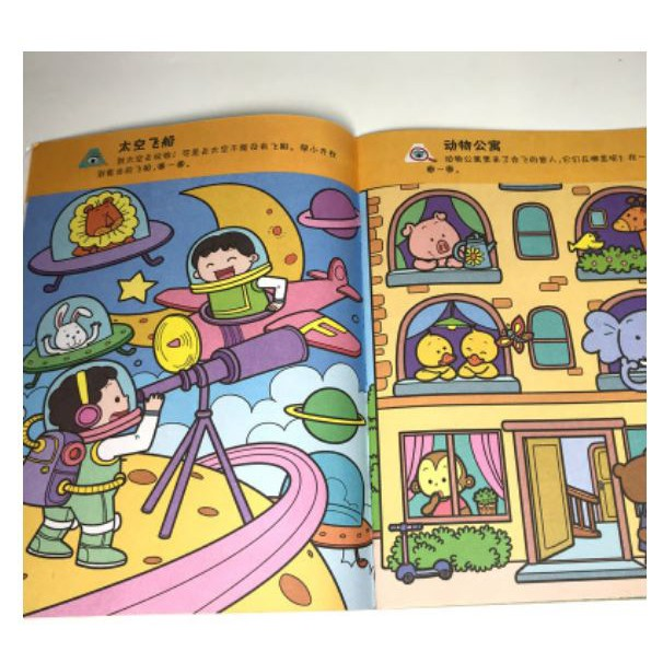 Ready Stock-Children brain development books 全3册益智图画捉迷藏 早教启蒙益智游戏书 幼儿脑力挑战游戏书