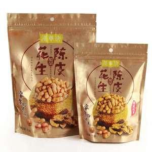 Chenpi Peanut Xinhui