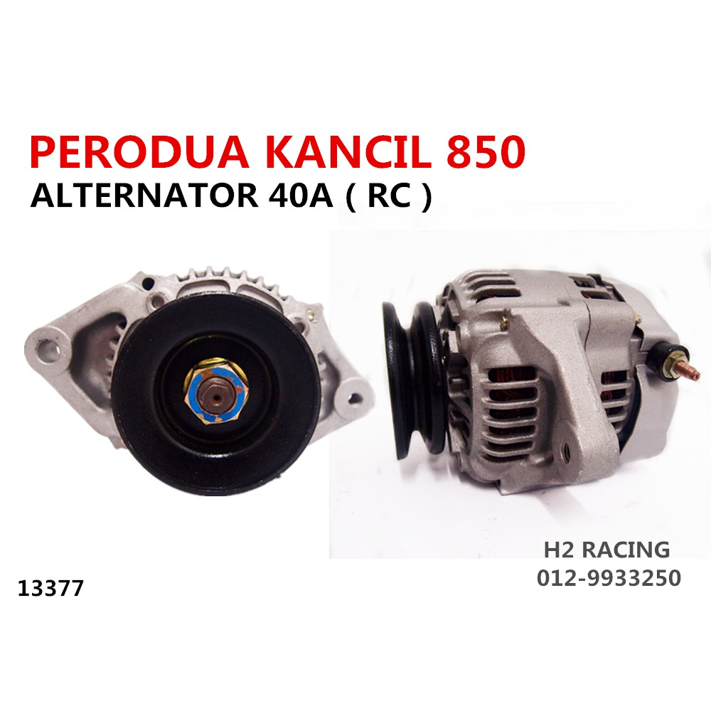 70a Alternator For Toyota Land Cruiser Prado Kzj90 Kzj95 Kzj120 30l Ln106 Wiring Diagram 1kz Te Shopee Malaysia