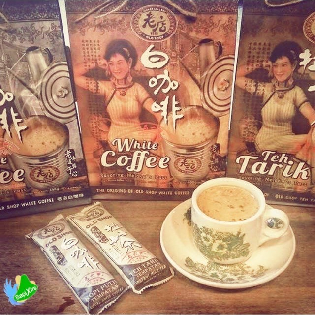 Old Shop Melaka Coffee 3 in 1 Series | White Coffee, White ...