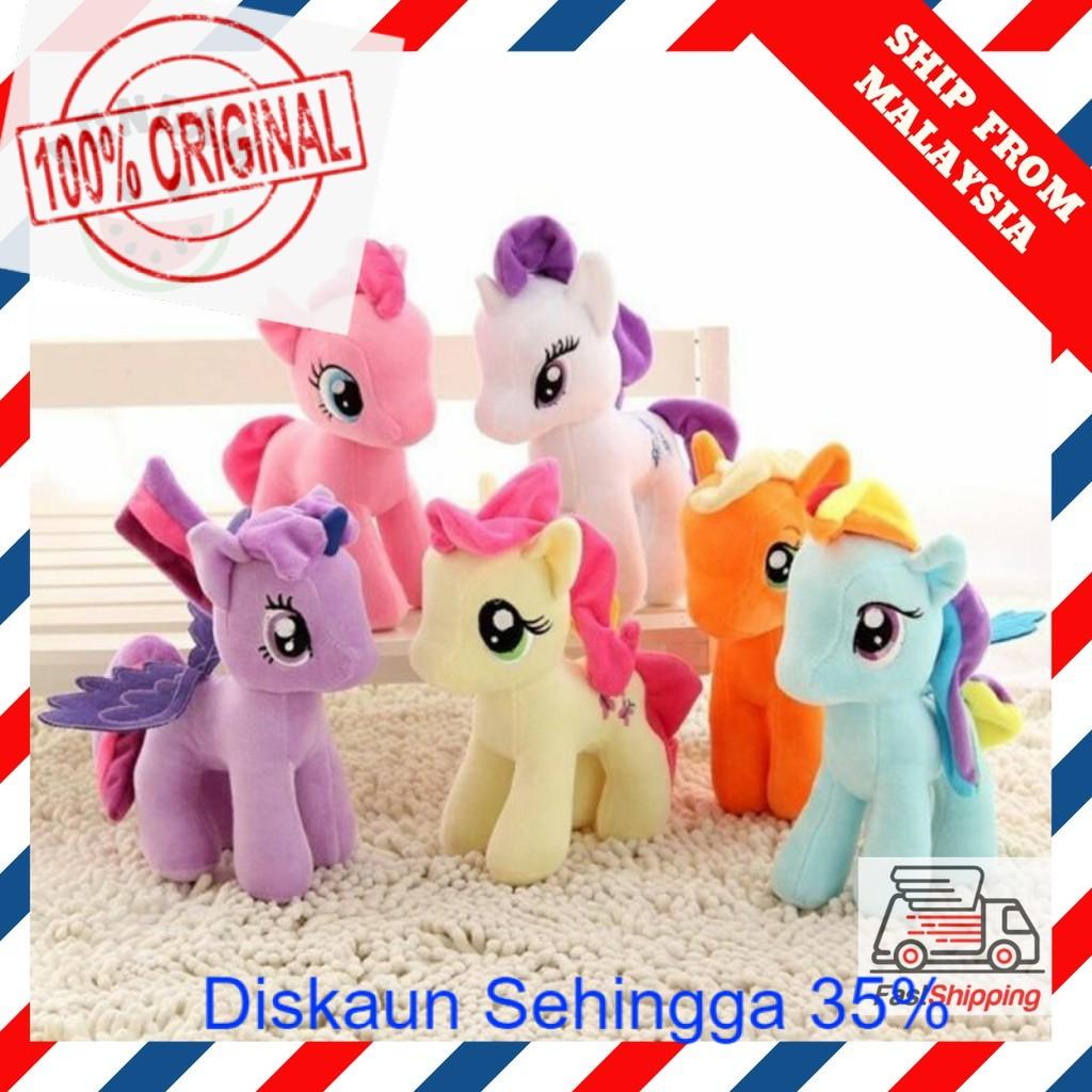 | Ready |  22cm/25cm/30cm/40cm My Little Pony Rainbow Plush Soft Kids Girl Toy Unicorn Doll