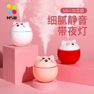 300ml Air Humidifier Ultrasonic Diffuser Home Car Purifier LED Light Mist Maker