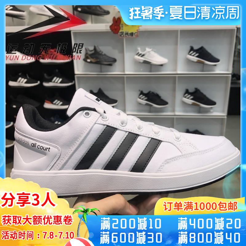 Adidas Small White Shoes Men's Shoes 2008 Summer New Canvas Shoes Breathable Sports Leisure Shoes DB0394