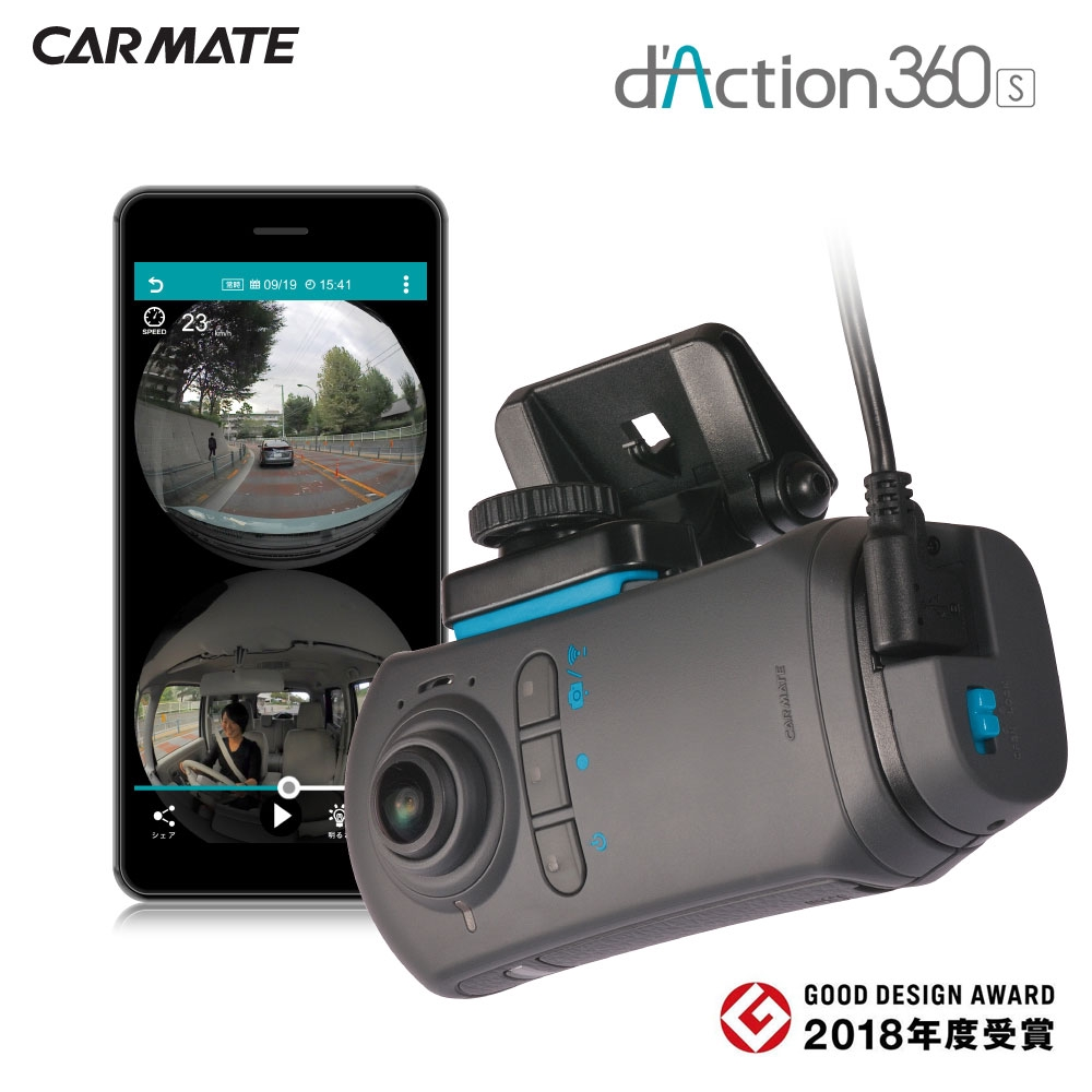 CARMATE DRIVE RECORDER/ACTION CAMERA 360S WHOLE SKYBALL PARKING MONITOR